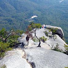 三仓岳徒步登山旅行