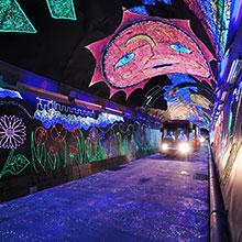 기라라유메 터널
